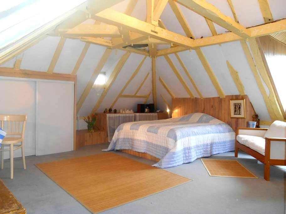 Character private room in farmhouse - Jurançon - Hus