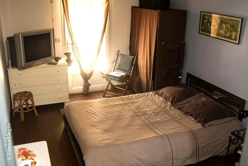 chambre avec sdb en provence - Salon-de-Provence - House