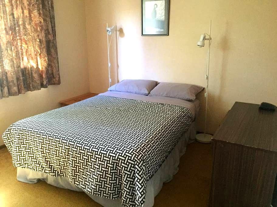 Enjoy a friendly relaxed stay - Te Anau