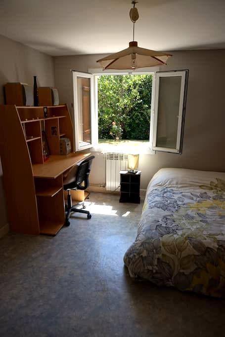 Chambre privée dans maison calme - Saint-Simon - Hus