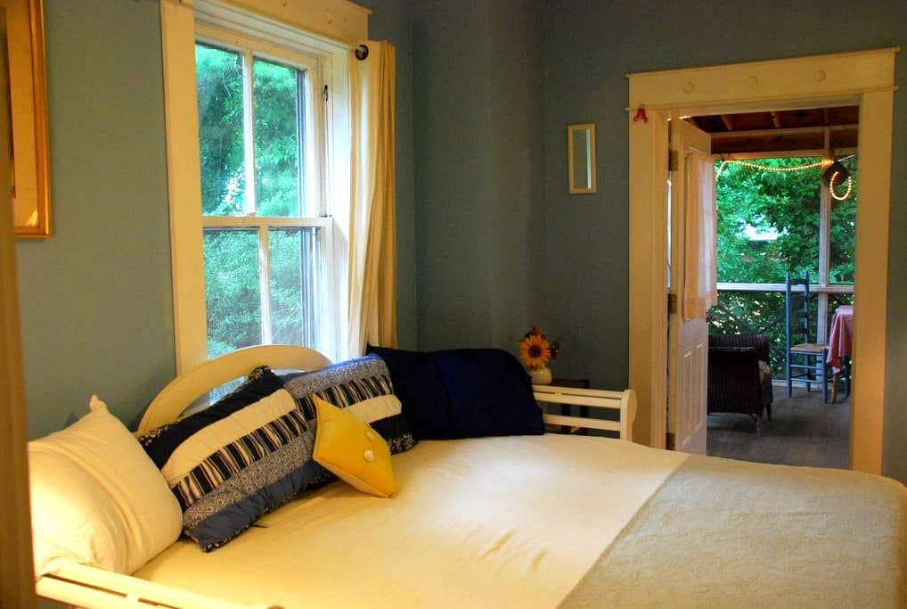 Suite w/Pvt. Entrance+Screen Porch. - Charlottesville