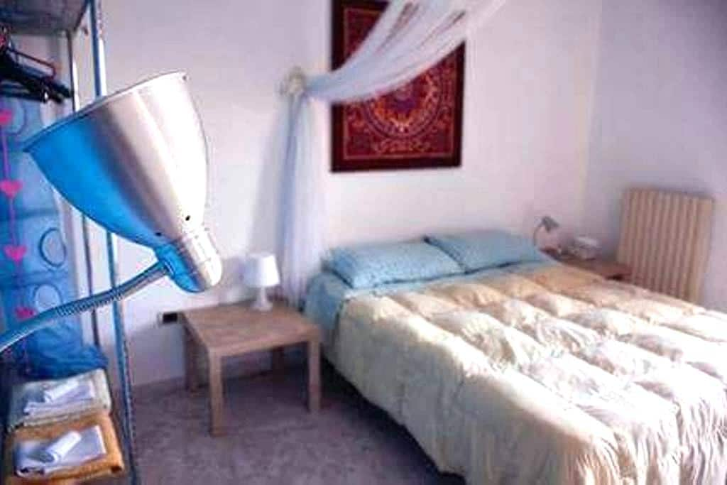 Camera matrimoniale centro storico - Vibo Valentia - Bed & Breakfast