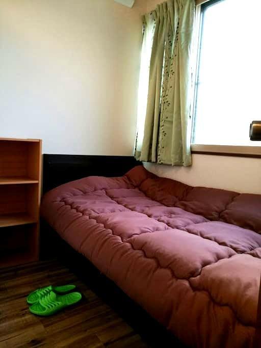 嘉客HOUSE 203 JR金町&京成金町駅徒歩8分 - 洋室(シングルベッド) - Katsushika-ku - Casa