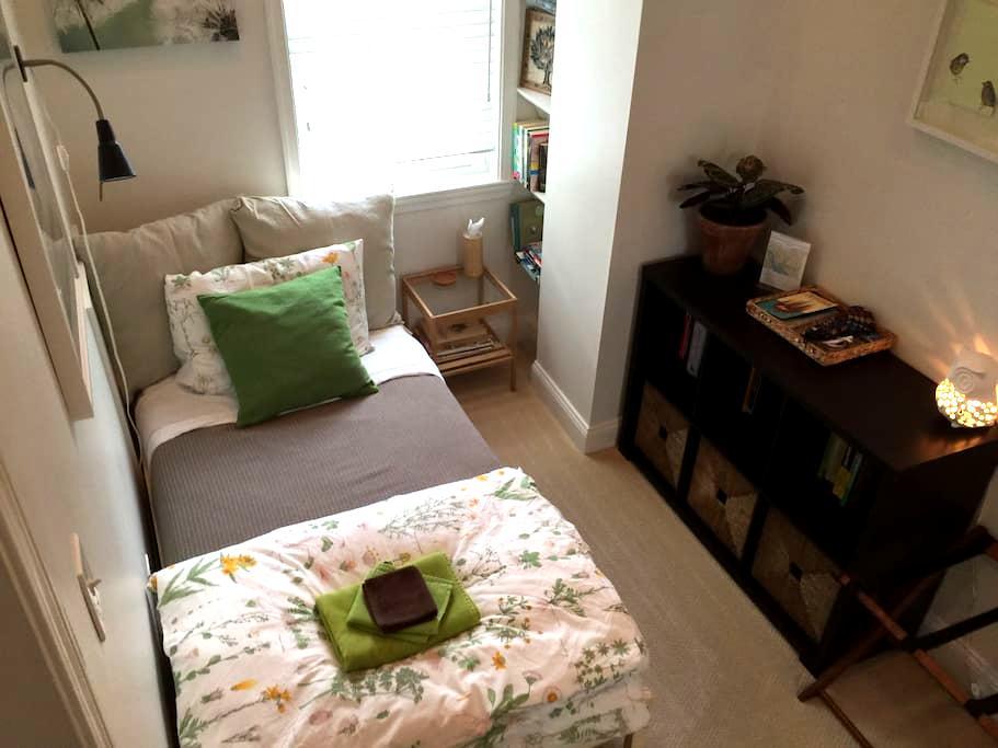 Cozy Room w/Breakfast + Coffee/Tea - 华盛顿 - 连栋住宅