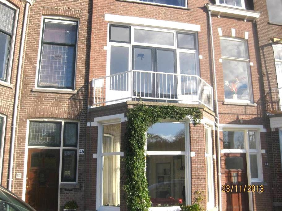 Room close to the beach - The Hague