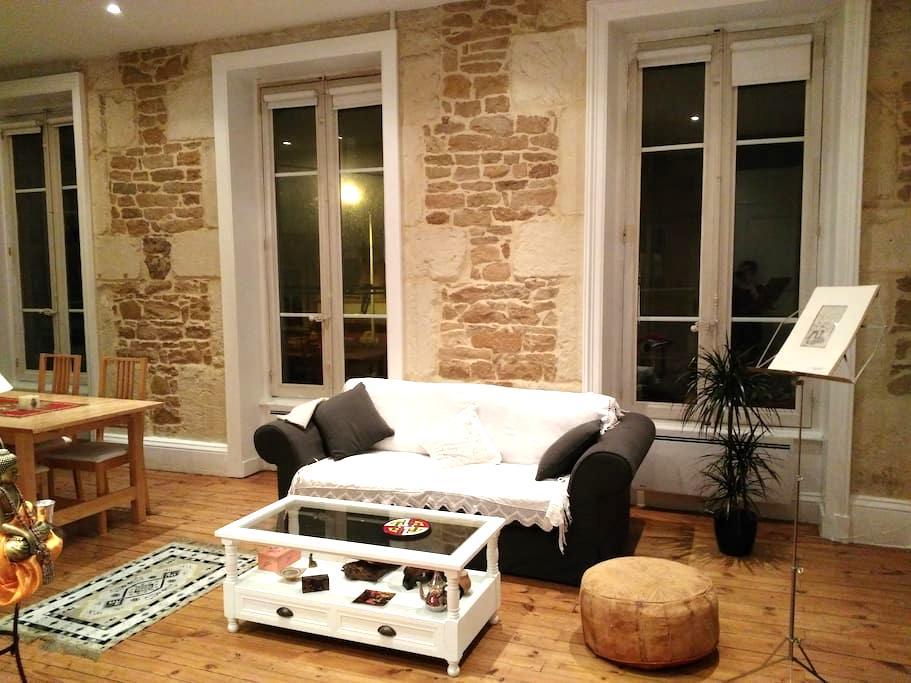 Comme à la maison - Lyon - Appartement