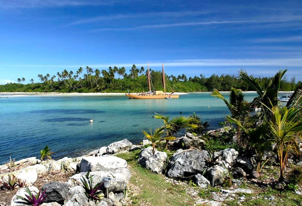 Avana Lagoon Cottage - Rarotonga - House