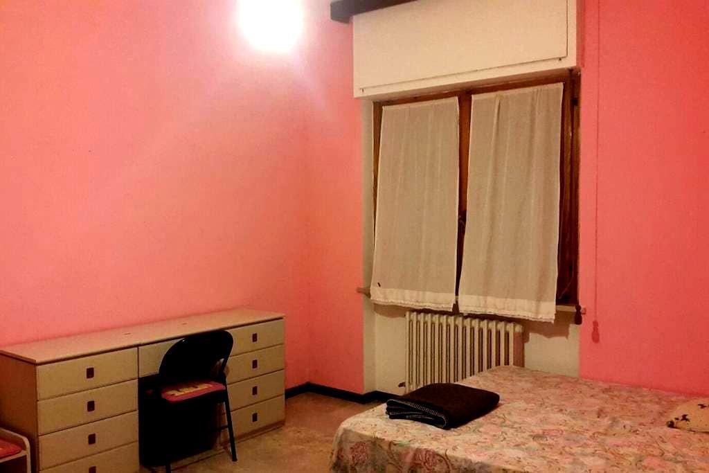 Nice room in Teramo - Teramo - Apartment