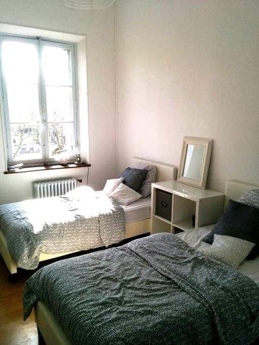 Chambre avec sdb pour 2 personnes - Carcassonne - Appartement