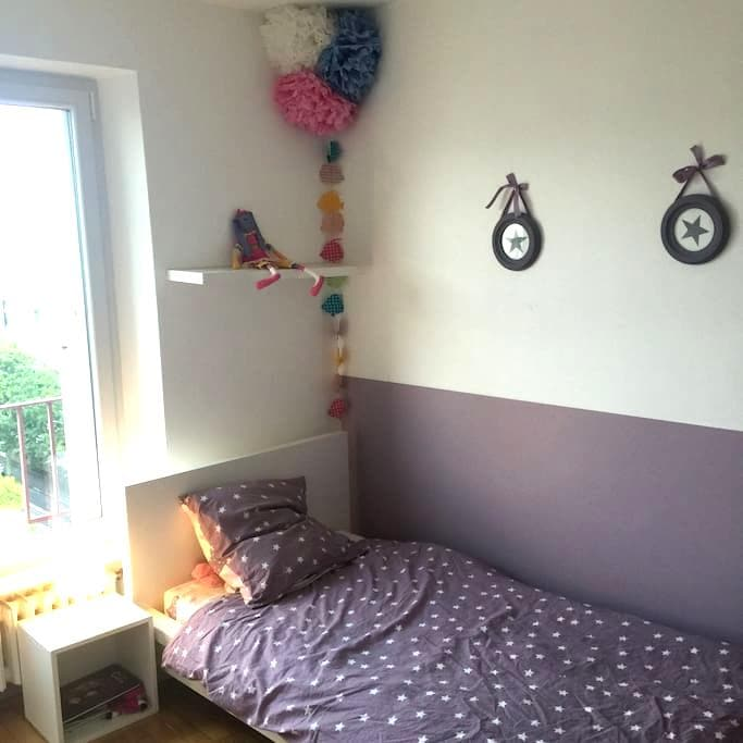 Deux chambres en plein cette ville - Brest - Apartment