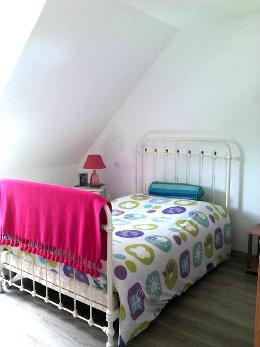 Chambre dans petit village - Souvigné-sur-Sarthe - Casa