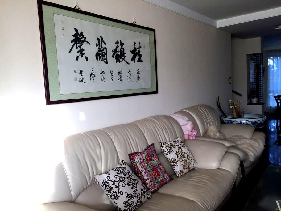 1BR next to Great Wall - Peking - Wohnung