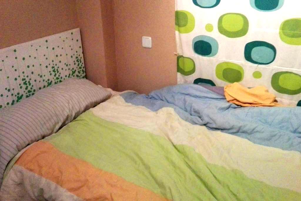 Habitación privada en Valdemoro - Valdemoro