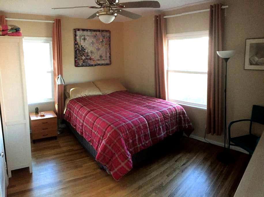 Cozy private 1 bedroom in PRIME location WEST L.A. - Los Angeles - Haus