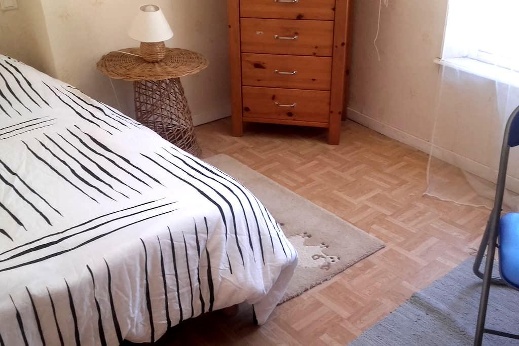 Chambre au cœur d'Espéraza - Espéraza - Ház