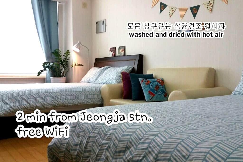 Easy, Cosy, Safe Place+IPTV+WiFi - Bundang-gu, Seongnam-si - Apartment