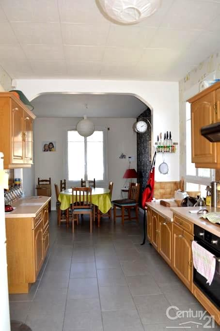 A great home for your stop in the Loiret - Châlette-sur-Loing - Casa
