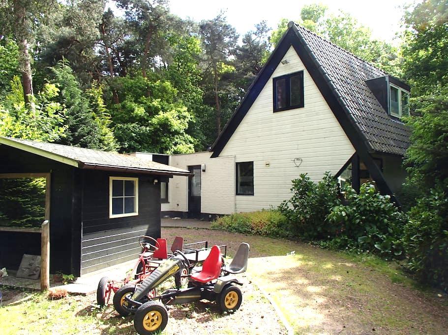 vakantiehuis op park de kievit - Baarle-Nassau