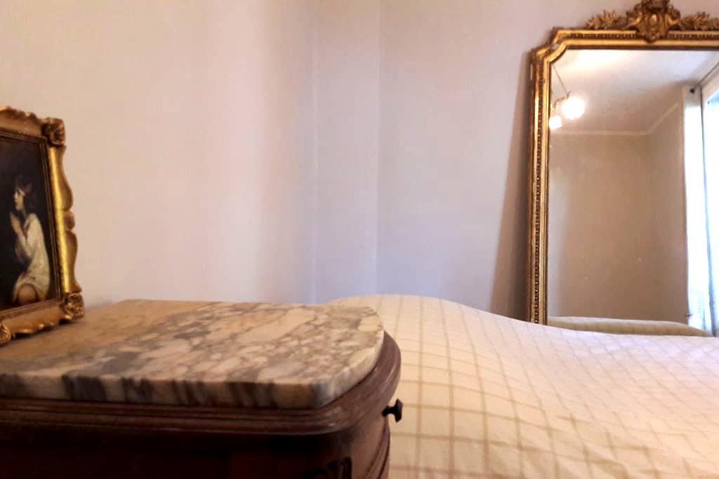 Charmante chambre maison dans Vexin à 50' de Paris - Buhy - House