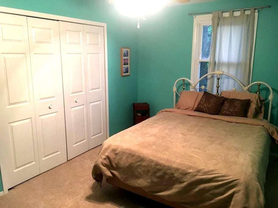Cozy room in Elkridge, MD, 10 min from BWI - Elkridge - Ev