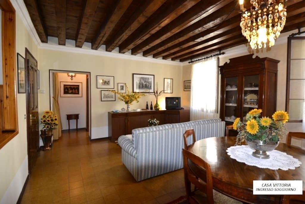 CASA VITTORIA Asolo centro storico - Asolo - Appartamento
