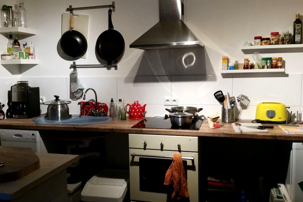 Ruhig+Zentral für 2Erw. +2-3 Kinder - Fürth - Wohnung