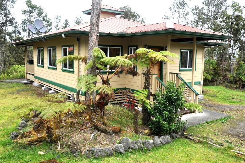 Charming Volcano Vacation House - Mountain View - Casa