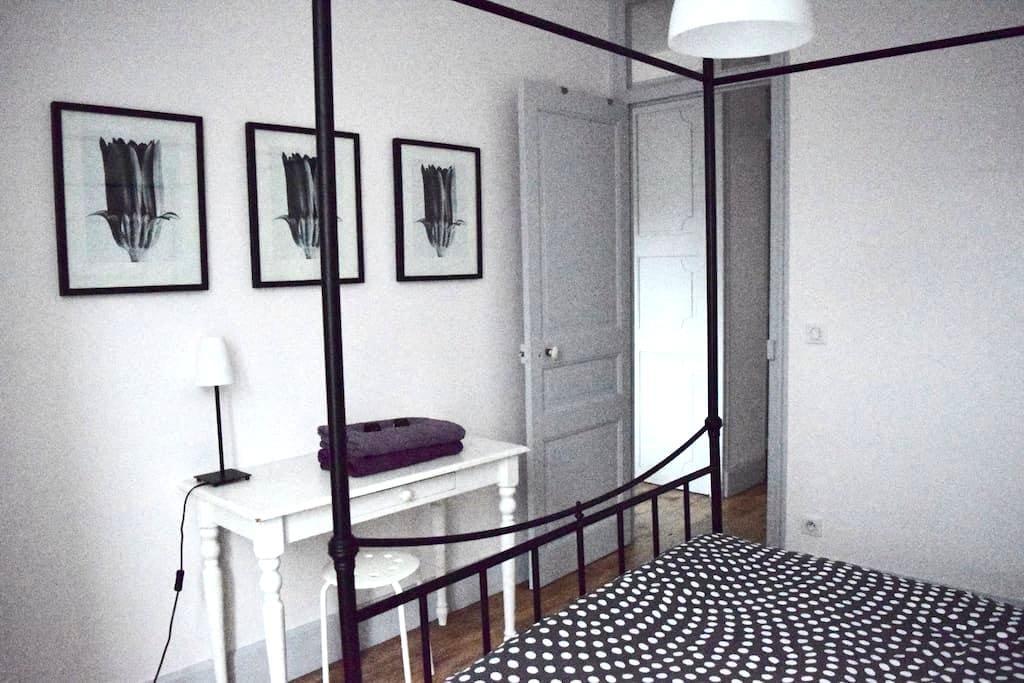 Séjournez dans un très joli village - Pont-en-Royans - Apartamento