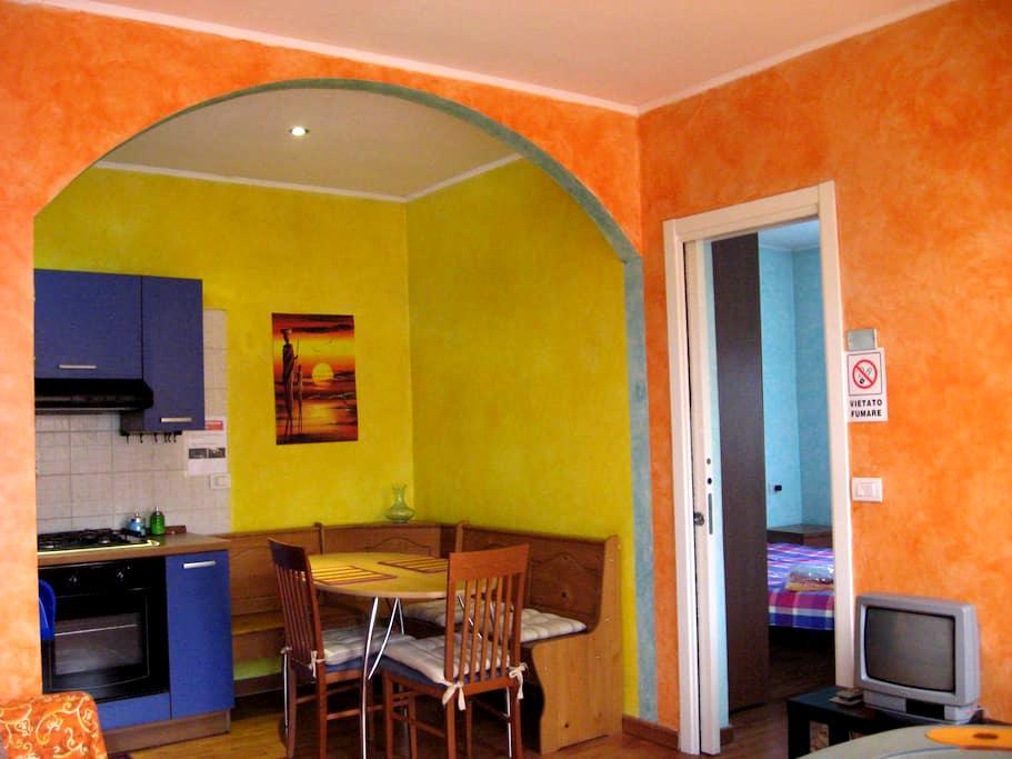 Appartamento relax  vicino al mare - Sanremo - Apartamento