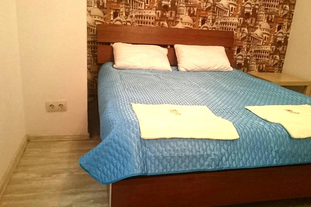 Апартаменты с новым ремонтом 15 мин от Центра - Rostov - Lejlighed