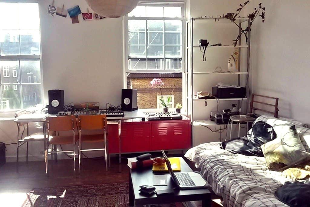 Cosy bedroom in apartment in central London - Londres