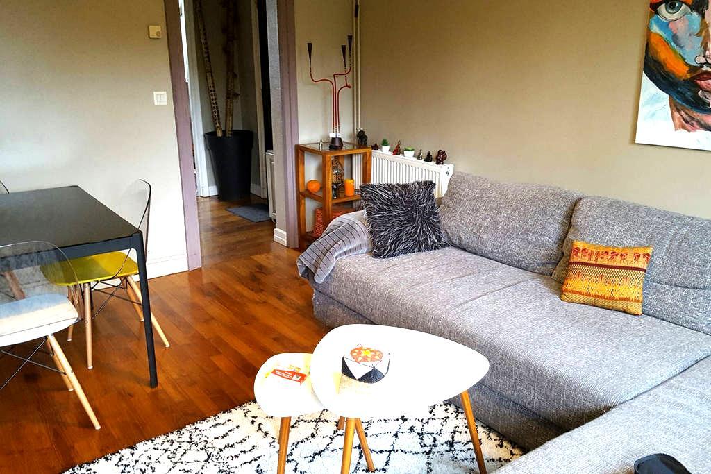 Appartement entre mer et ville - Lorient - Huoneisto