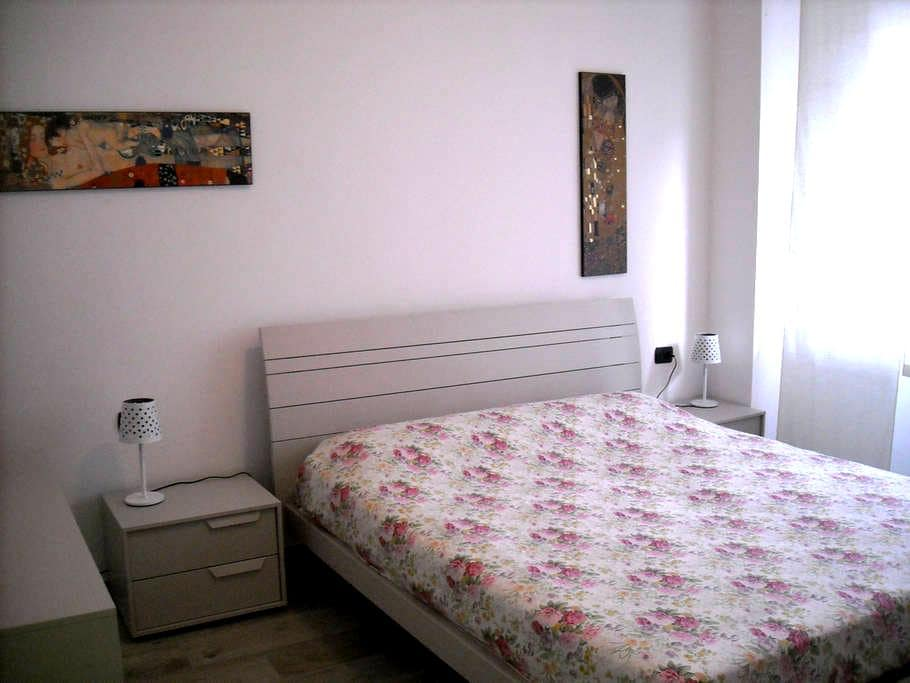 Giulia House - Baranzate - Appartement