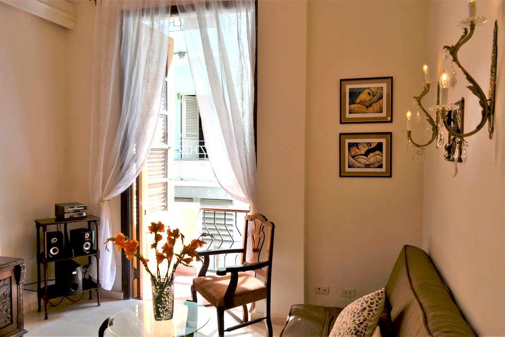Casa Allegro Havana, Studio 2 with one bedroom - La Habana
