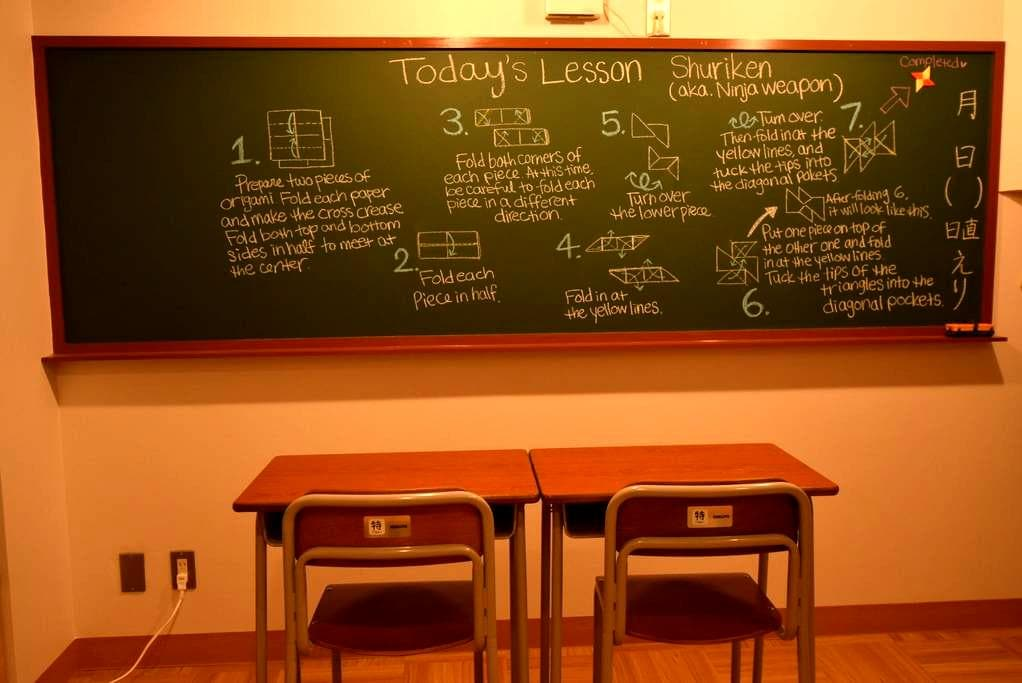 Akihabara Japanese highschool room! - Chiyoda-ku - Leilighet