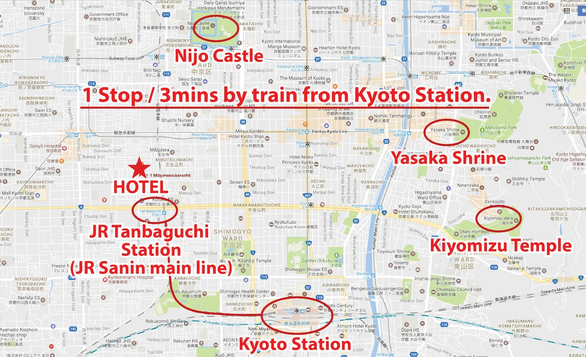 Hot Spring 3mins10mins Kyoto station3mins7mins Houses for Rent