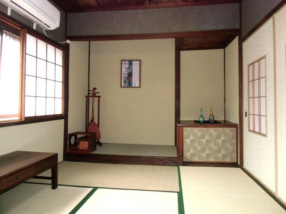 築90年の町家をリフォーム金澤町家Share House GAOoo 1 - Kanazawa-shi - Maison
