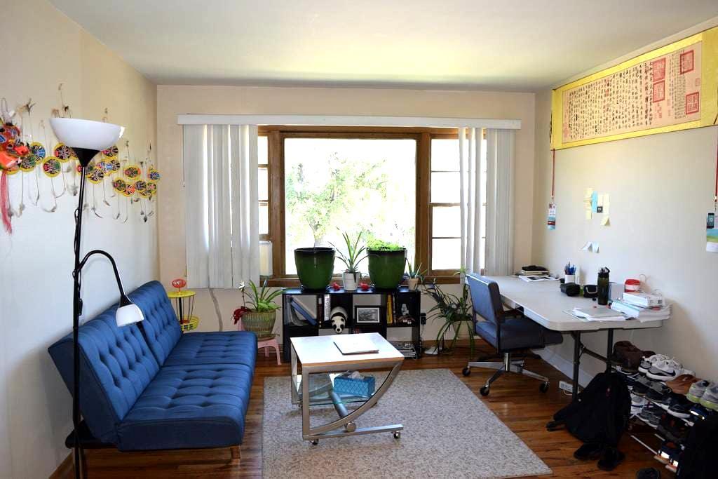 Your Hometown in Midtown - Omaha - Apartamento