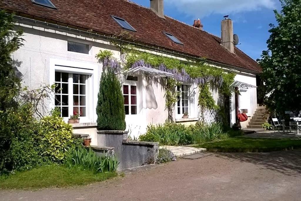 petite chambre à l'orée du Morvan - Cussy-les-Forges - House