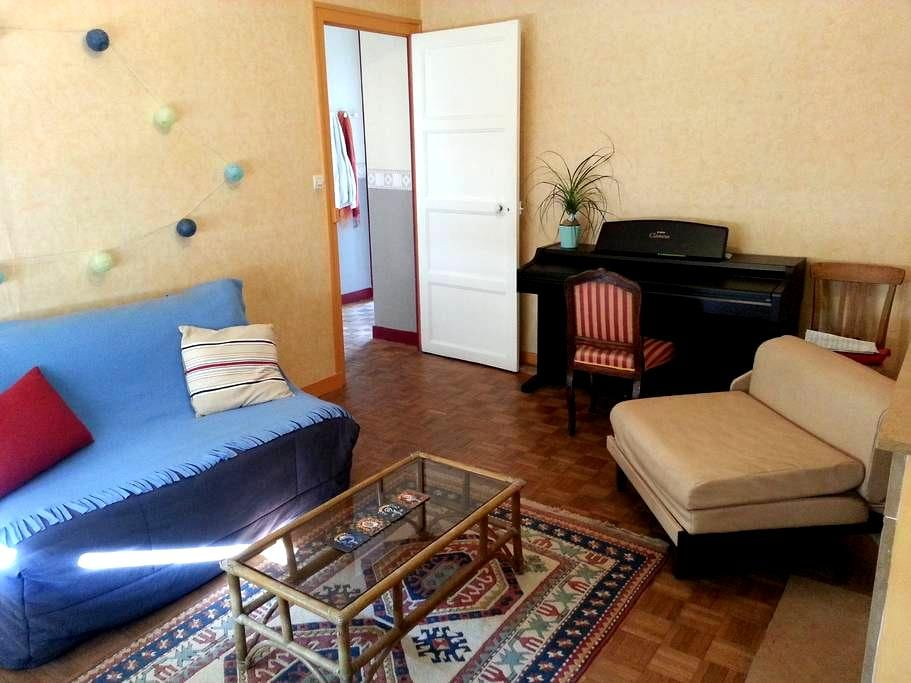 Chambre chez étudiantes sympas proche gare - Angers - Apartamento