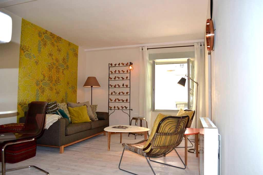 Les Oiseaux Maison village terrasse - Lourmarin - Ev