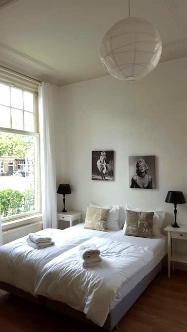 Kamer in het centrum van Haarlem vlakbij Amsterdam - Haarlem - Huis