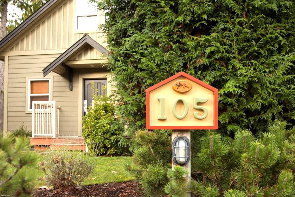 Oceanside Escapes  - Parksville - House