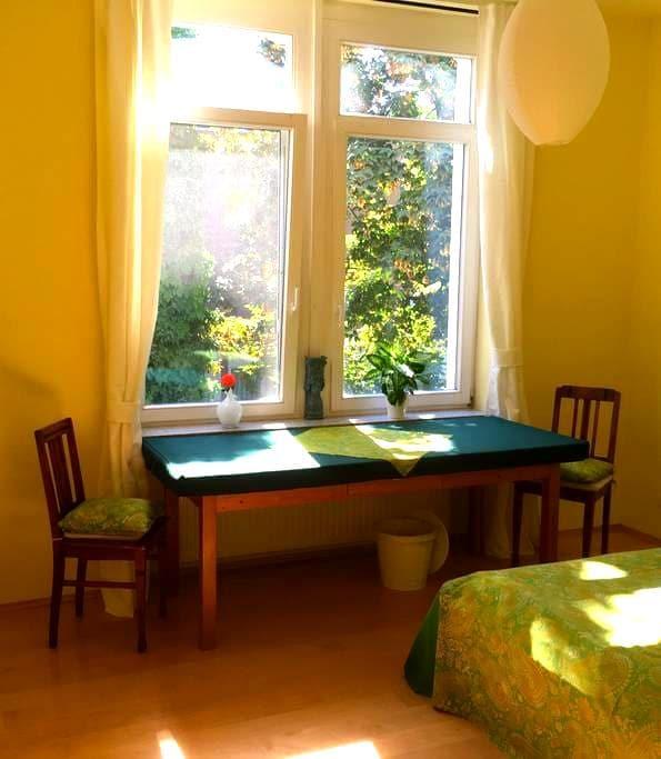 Stilvolles Zimmer in zentraler Lage - Mainz - Condominium