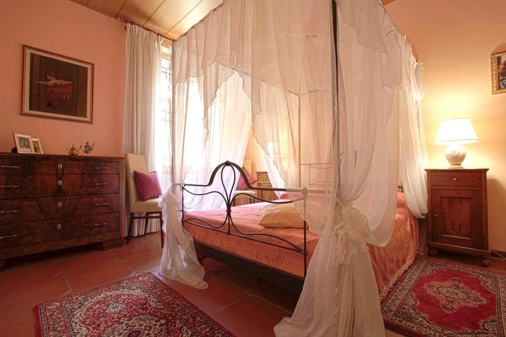 Nice relax in Cividale del Friuli - Cividale del Friuli - Apartament