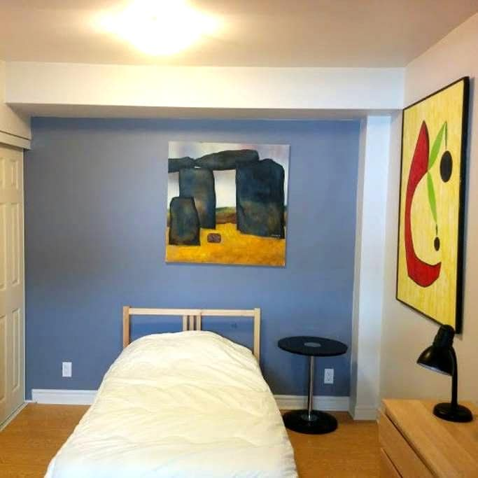Chaleureux Studio, voisinage recherché - Montreal - Apartamento