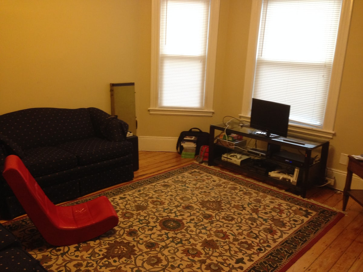 Room Near Longwood/Fenway