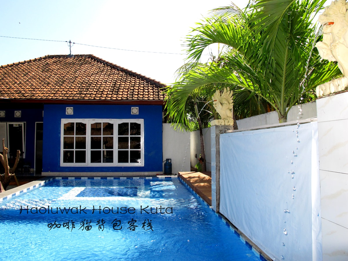 Kuta Dorm close to airport/ beach