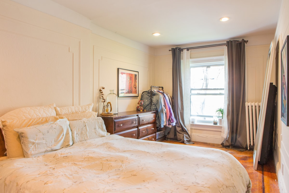 Cozy 1 bed in ❤️ of BK heights