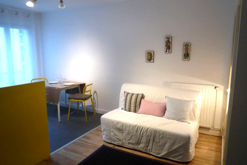 A break in Chambéry - Chambéry - 公寓